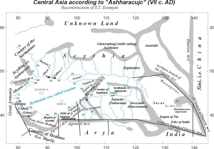 Central Asia according to 'Ashharacujc' (VII c. AD)